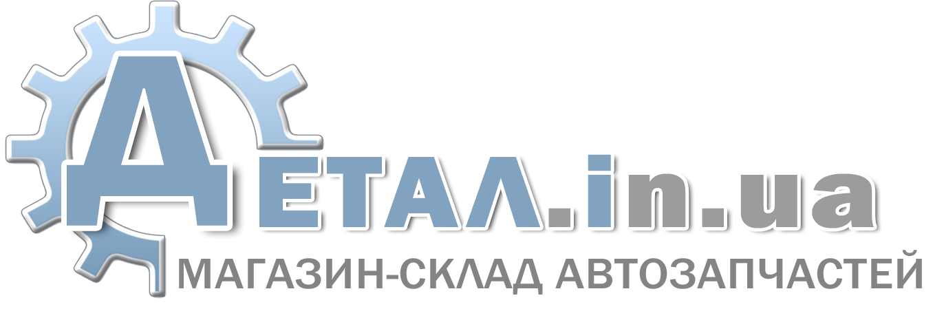 Магазин АВТОзапчастей ДЕТАЛ.In.ua