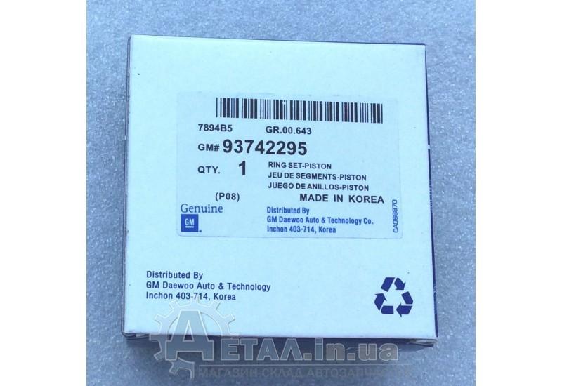Кольца поршневые Ланос Нексия 1.5 +0.5 GM фото, купить