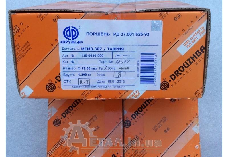Поршня Сенс STD Болгария фото, купить