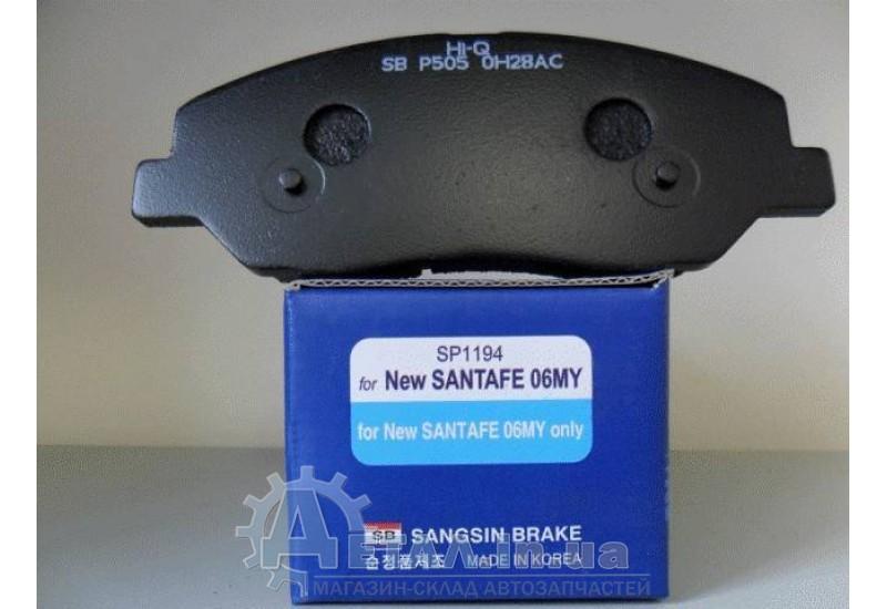 Колодки тормозные передние Хюндай Santa Fe Киа Sorento фото, купить