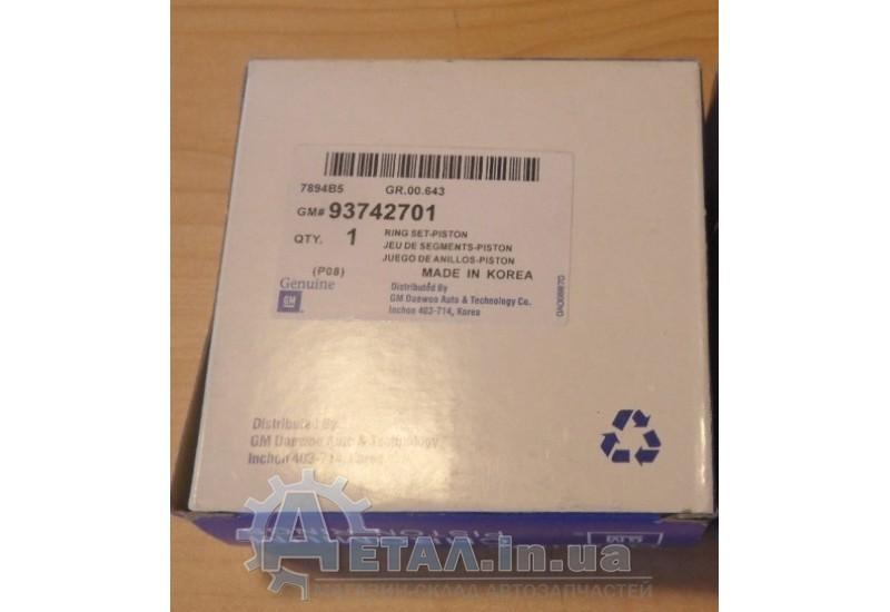 Кольца поршневые Лачетти 1.8 LDA +0.25 GM фото, купить